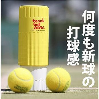 kurokicorp_tbs.jpg