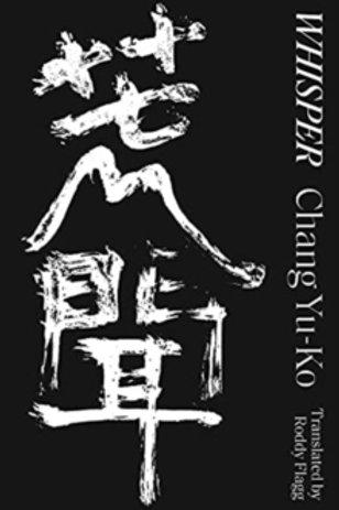 Whisper - Yu-Ko Chang