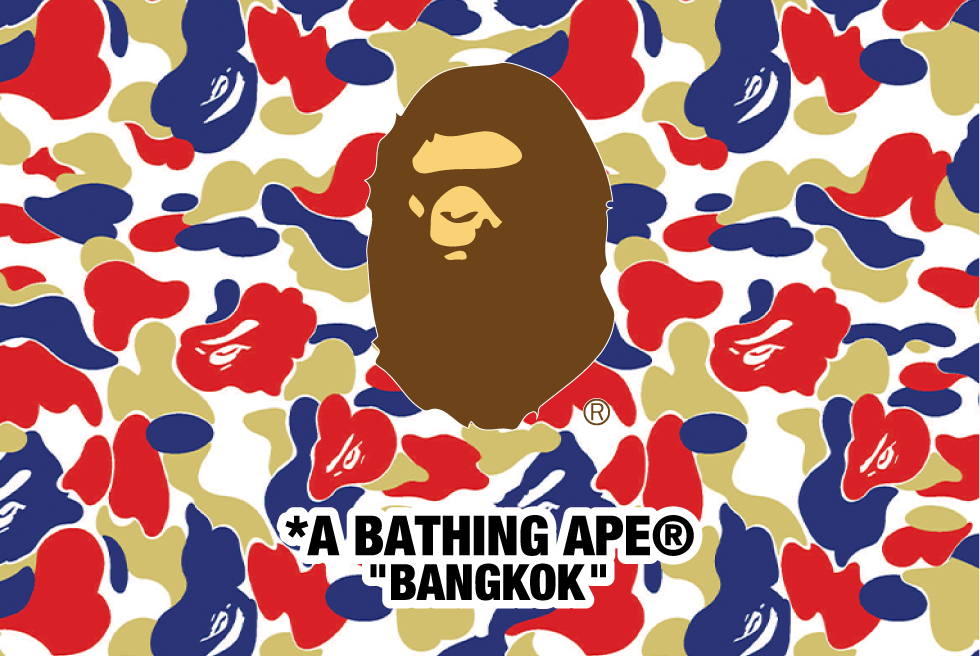 2020-BAPE_Website-Landing.png