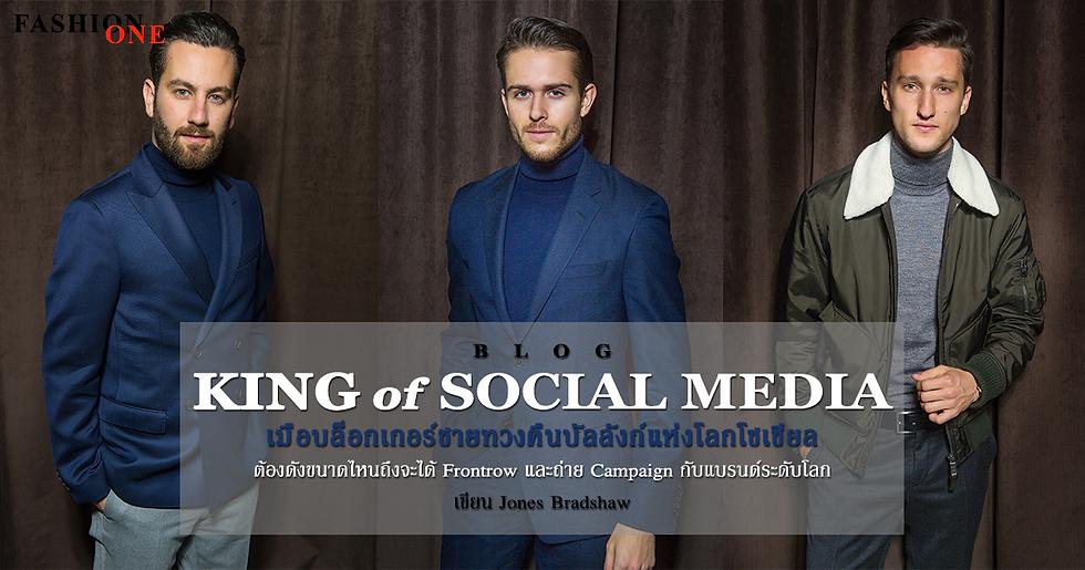 Social Media Kings