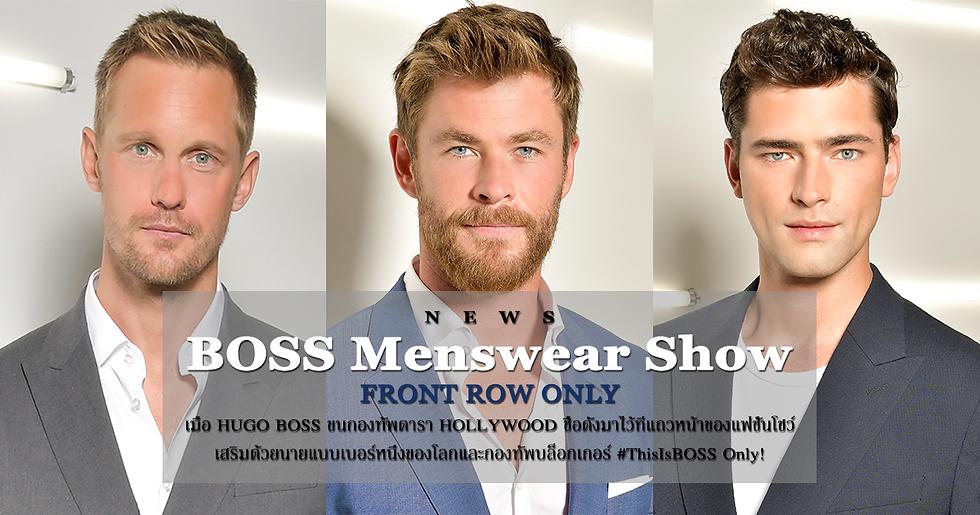 BOSS Menswear Spring/Summer 2018 Show Front Row