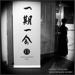 Instagram - #London #canarywharf #reeboklondon  #kendo  #londonkenyukai  #Monday