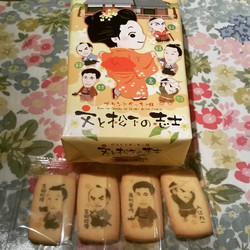 Instagram - a Gift from Japan. Japanese cookie.jpg