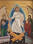 Easter Message of the Provincial Superior