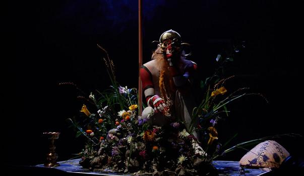 Clon - New Rituals - Barbican - Aetherav