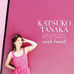 KatsukoWishboardCDBABY.jpg