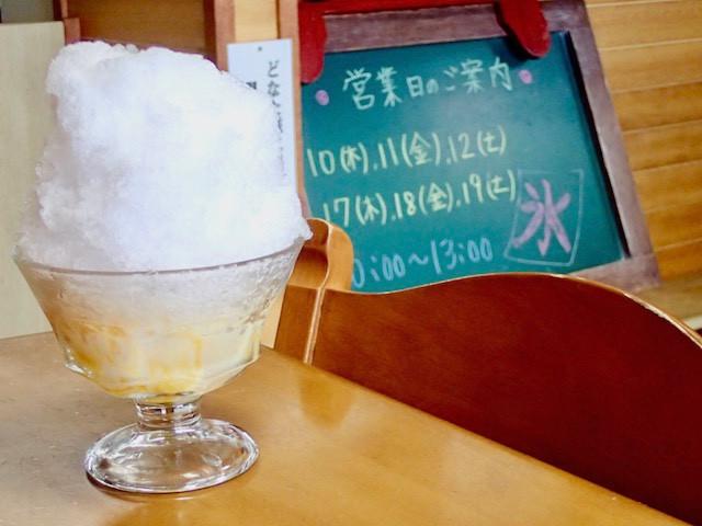 御蔵島 やまや かき氷