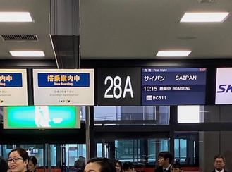 2019.12/7-10 サイパンスキンダイビングツアー復活!