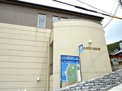 御蔵島観光資料館