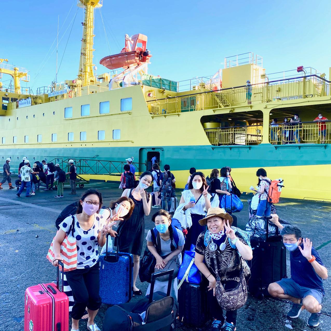 御蔵島到着