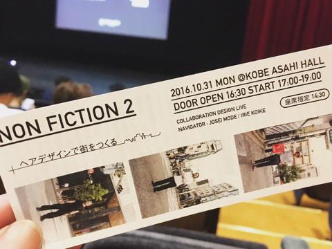NON FICTION2