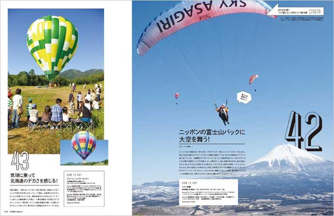 sarakuwa_201406_04.jpg