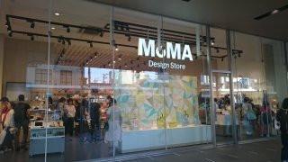 MoMA☆
