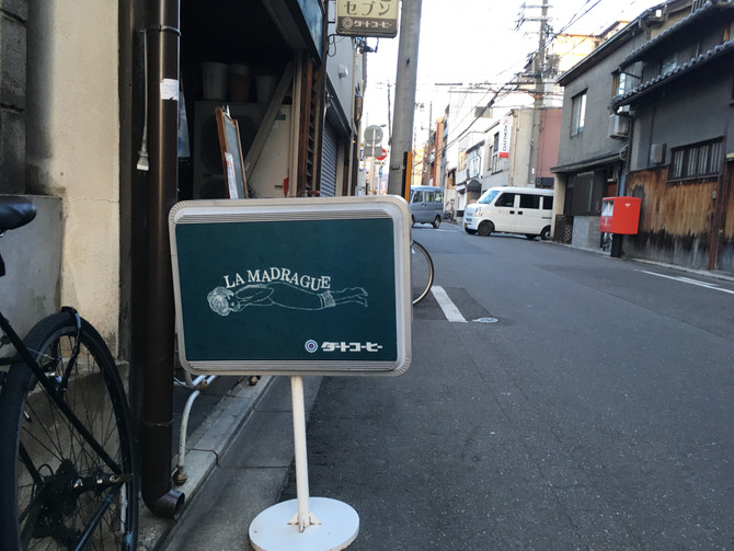 カフェブログ☆