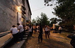 AFK - Kodra 15 Opening