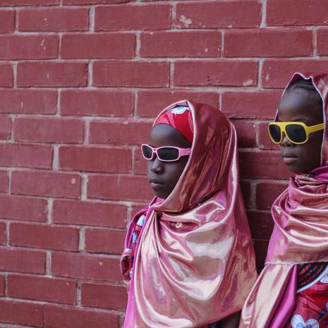 Fati Abubakar