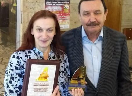 """Приз """"СТАЛКЕР"""" им. Г. Жжёнова получил фильм """"СВИДЕТЕЛИ ЛЮБВИ""""!"""