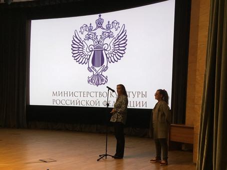 Игровой фильм «ТУМАН» будет профинансирован Минкультом РФ!
