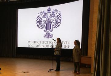Наталия Гугуева и Ирина Уральская. Питчинг в Минкульте РФ