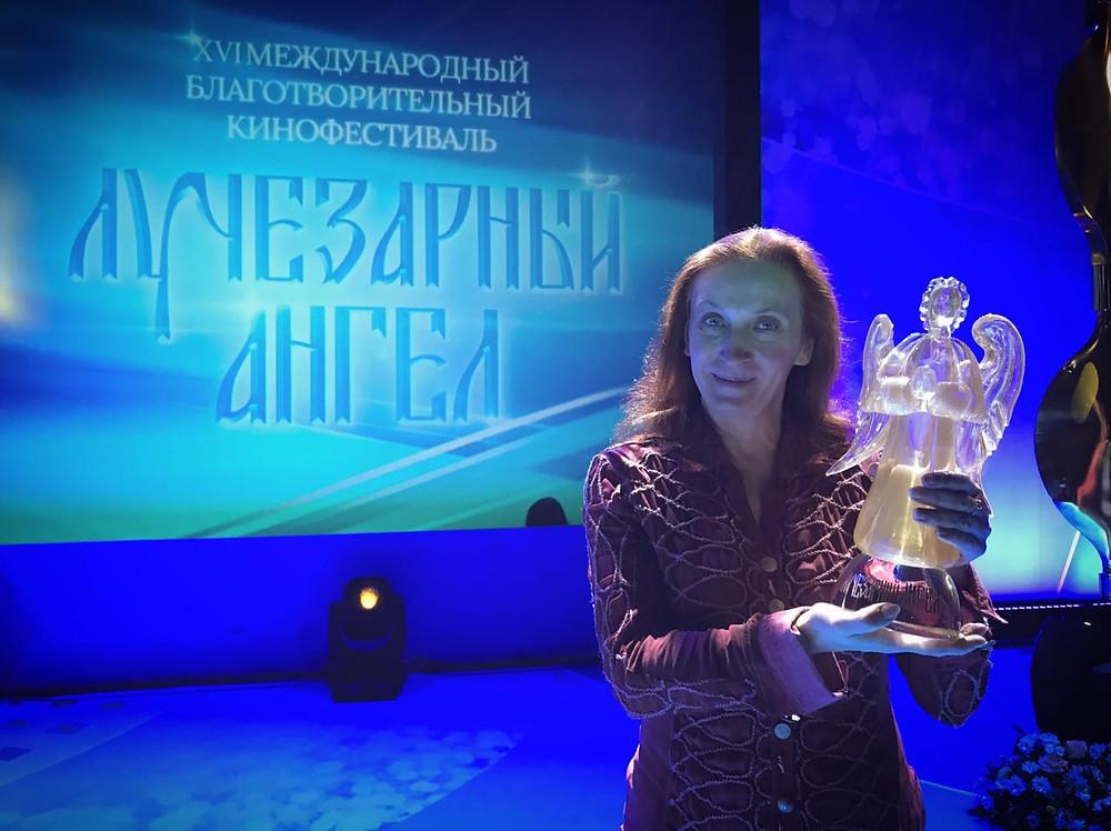 Наталия Гугуева с главным призом на МКФ «Лучезарный ангел»