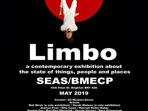 Limbo (I) – Call For Works