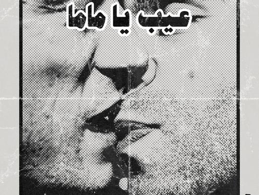 Alqumit Alhamad