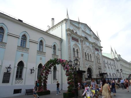 Kitaj-gorod: Stará kupecká čtvrť v centru Moskvy