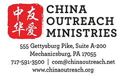 China Outreach Full Logo.jpeg