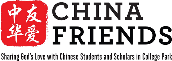 China%20Friends%20Logo_edited.png