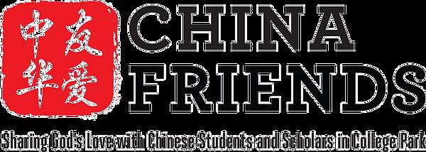 China%20Friends%20Logo_edited.png