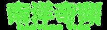 NYQW logoTYPE