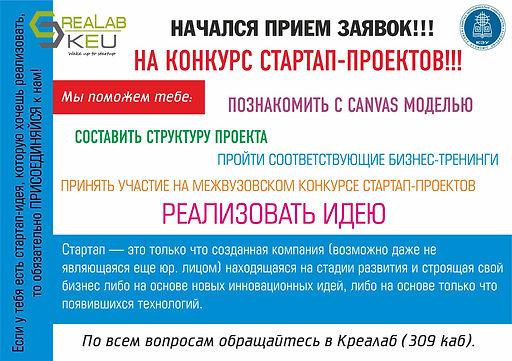 51094537_773466566369021_377866281342205