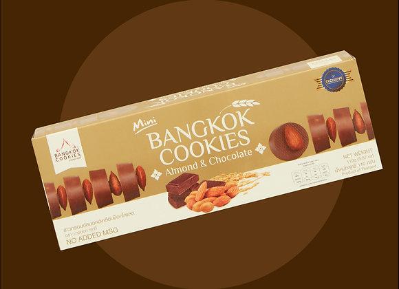 BANGKOK COOKIES รสอัลมอนด์และช็อคโกแลต 100 กรัม