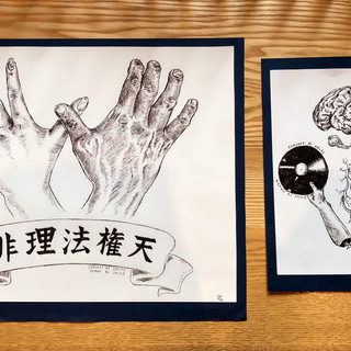 """The original sketches for """"Guiding Hope"""" and """"Music Brain"""".  コラボプロジェクト「非理法権天」と「音楽の脳」の原画。"""