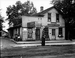 Heinen Harness Shop 1921 001.jpg
