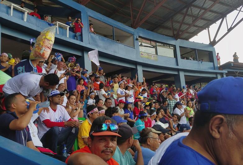 Stadium Sounds: POMARES World Series Frente Sur vs. Leon in Rivas, Nicaragua