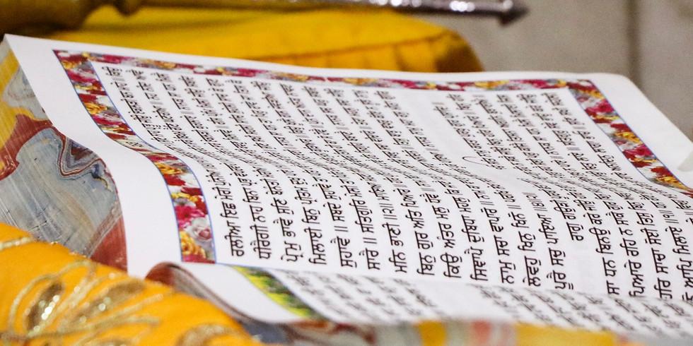 5pm-7pm Saturday Gurdwara