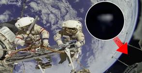 Nave de alta velocidad avistada sobre la Tierra desde la ISS