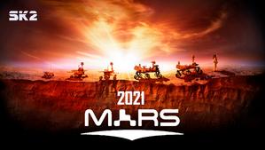 HOY LLEGA EL PERCEVERANCE A MARTE EN DIRECTO POR NASA