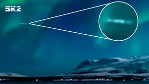 UFO CILÍNDRICO EN AURORA BOREAL | LOS UFOS VIENEN DEL OCÉANO PENTÁGONO