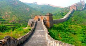 HALLAN RUINAS PERTENECIENTES A LA MURALLA CHINA