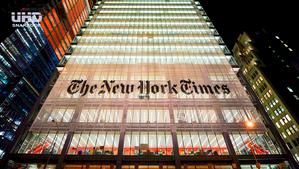 THE NEW YORK TIMES PUEDE ESTAR PREPARANDO ALGO GRANDE