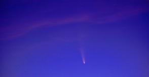 La NASA publica una nueva foto del cometa NEOWISE que viaja más lejos en el espacio