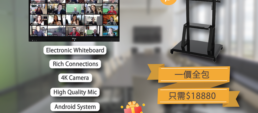 [New Product Launch]Video Conference Panel VC-55