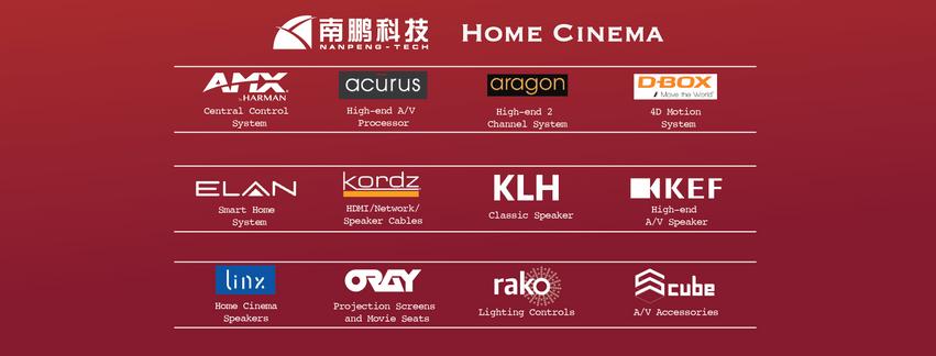 香港影音專家-南鵬科技因應疫情開設網購方式,暢玩更安心