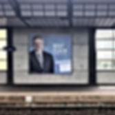 Zweitstimme-Plakat-Bahnhof-Aarau.jpeg