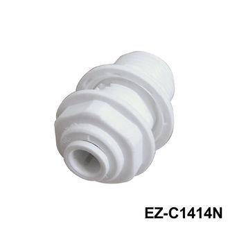 Accesorio codo filtro de agua/ Accesorio codo RO (Mamparo Unión)