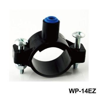 Abrazadera para drenaje de agua /Abrazadera para drenaje del filtro(plástico)