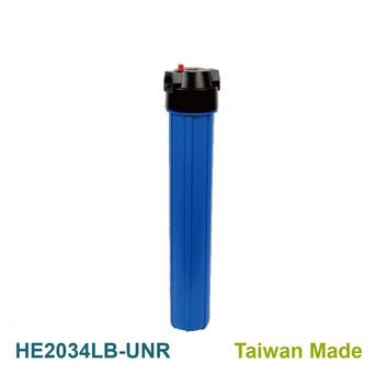 HE - Water Filter Housing / Ro Housing