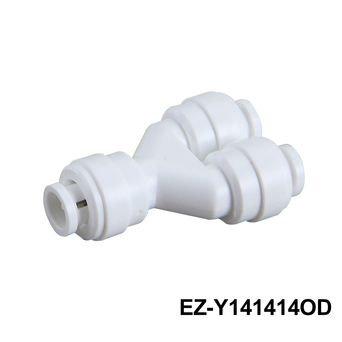 Accesorio codo filtro de agua/ Accesorio codo RO(Divisor plástico de dos vías)